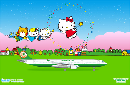 Hello Kitty Jet Travels with You!  Screen Saver